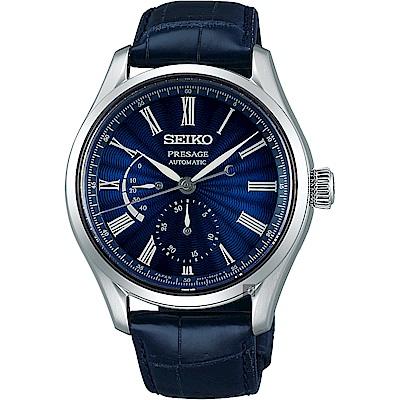 SEIKO 精工 Presage 七寶琺瑯限量動力儲存機械錶(SPB073J1)-40mm