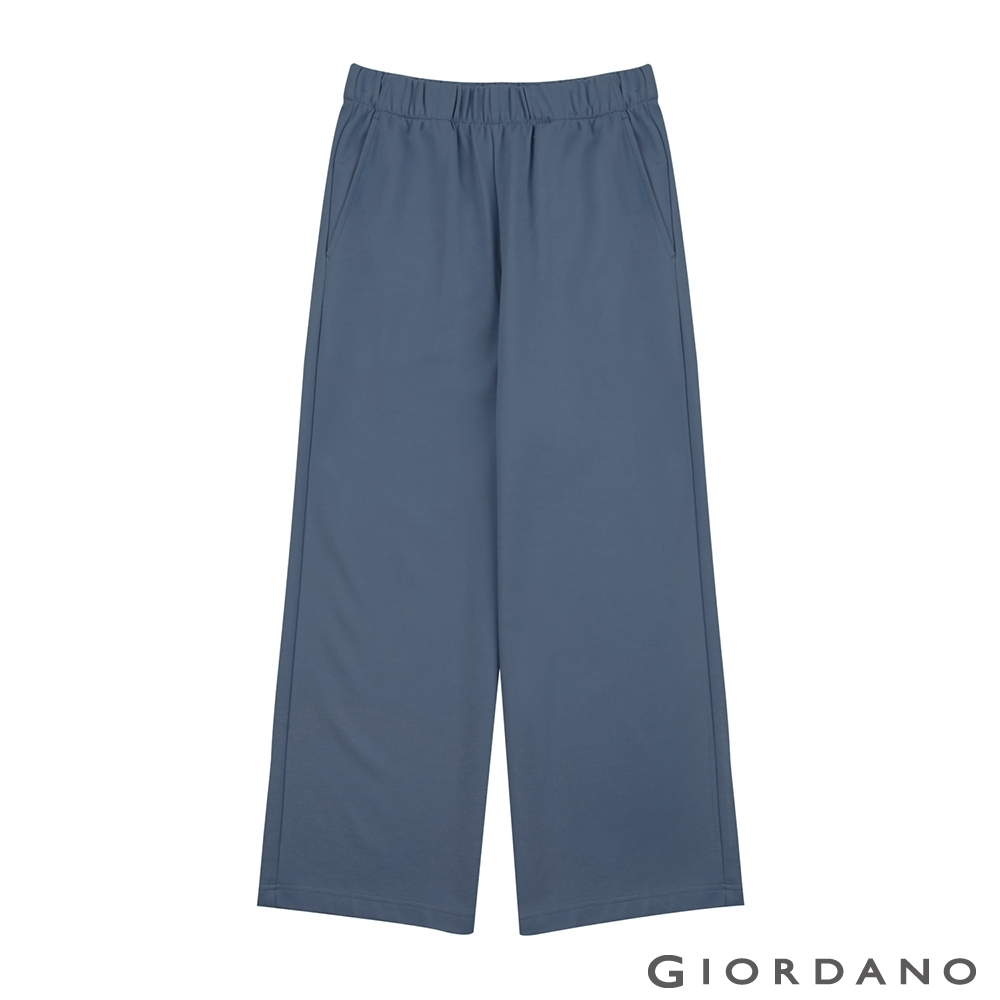 GIORDANO 女裝涼爽垂墜感中高腰素色九分寬褲-42 雪花深品藍
