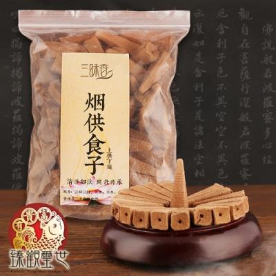 臻觀璽世 無量功德 西藏傳承三昧煙供食子塔香