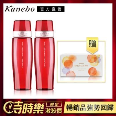 Kanebo佳麗寶 BLS深層美白化妝水(280mLx2入)再送化妝棉110枚
