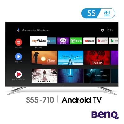 BenQ 55吋 4K HDR 護眼廣色域大型液晶顯示器 S55-710