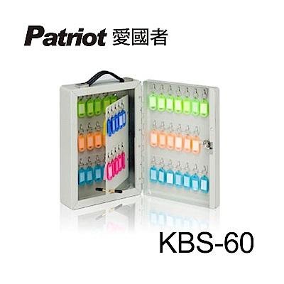 愛國者鑰匙保管箱 KBS-60 @ Y!購物