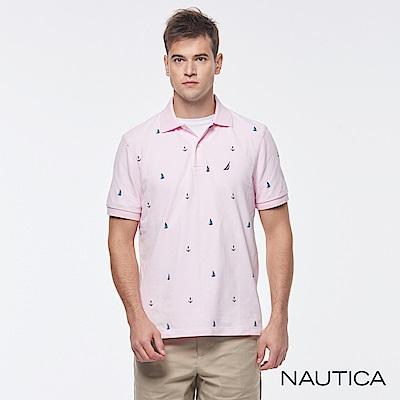 Nautica 造型圖騰吸濕快乾短袖POLO衫-粉色