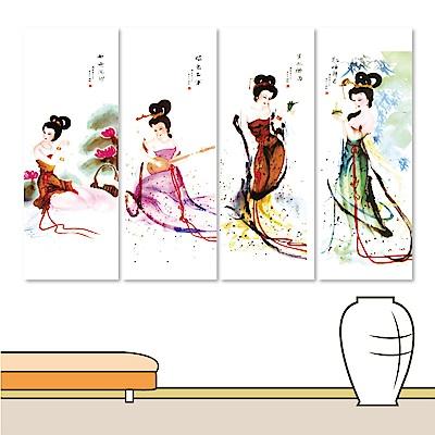 橙品油畫布 四聯式中國風無框畫-古典四大美人 30x40cm