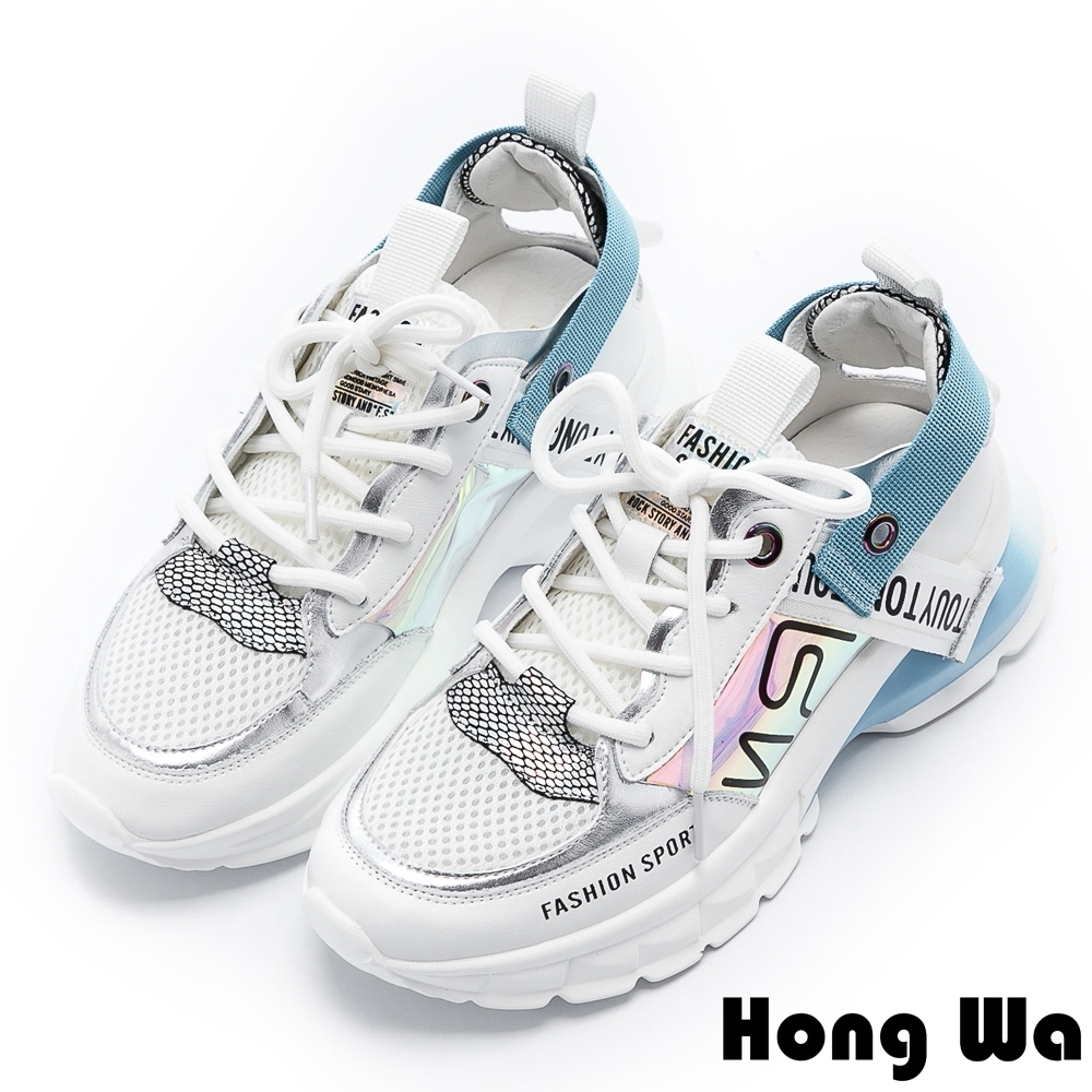 Hong Wa 塗鴉風拼接布牛皮綁帶老爹鞋 - 藍