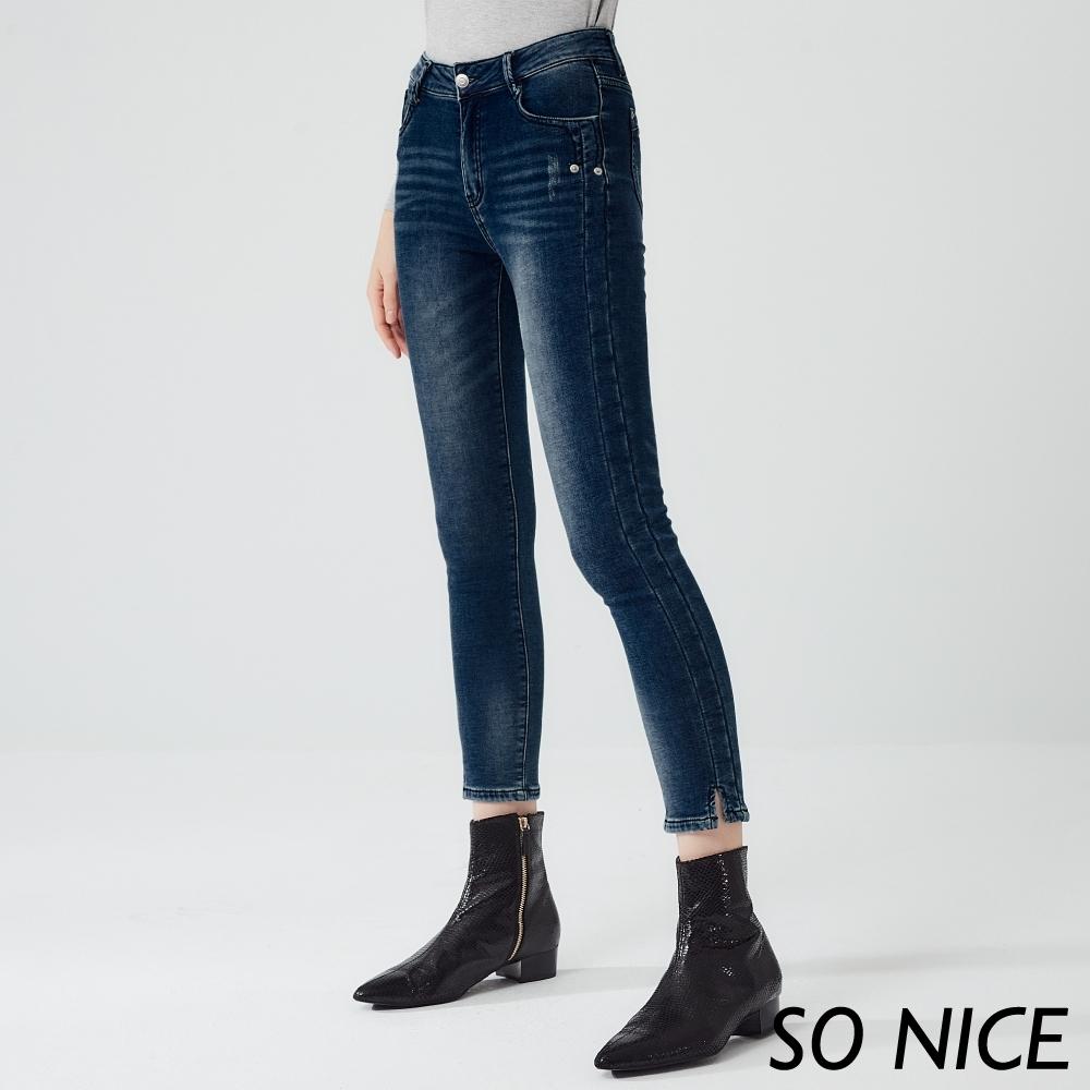 SO NICE簡約刷破修身牛仔褲