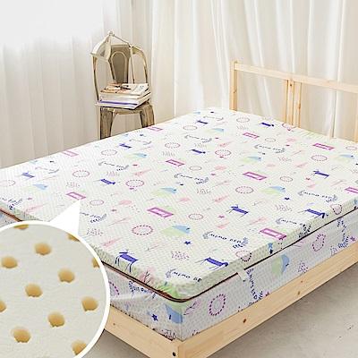 米夢家居- 夢想家園-冬夏兩用馬來西亞進口天然乳膠床墊-5公分厚-雙人加大6尺-白日夢