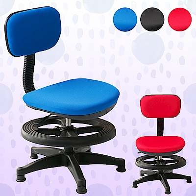 【A1】小資多彩固定式兒童成長椅-附腳踏圈-(3色可選)-2入