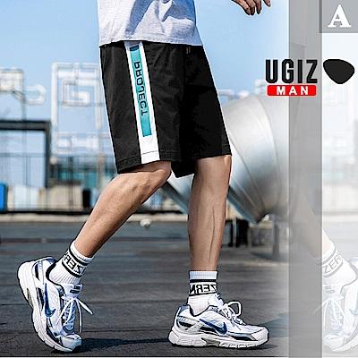 [時時樂] UGIZ-型男鬆緊腰休閒短褲-3款任選(M-3XL)