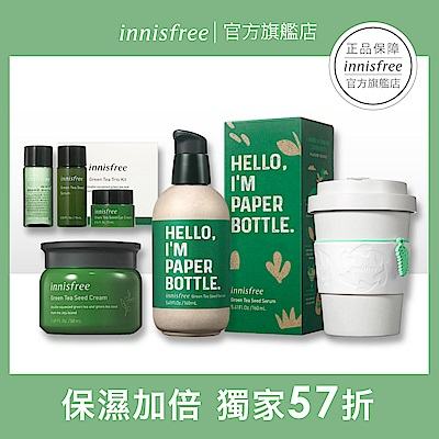 innisfree 綠茶籽保濕升級尊寵組