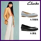 Clarks 摩登經典 全皮面蝴蝶結飾平底鞋 (2款任選)