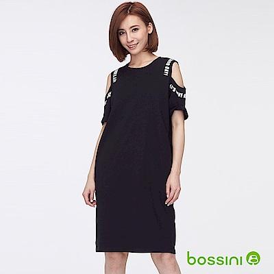 bossini女裝-露肩洋裝02黑