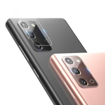 NILLKIN SAMSUNG Galaxy Note 20 裸鏡保護膜