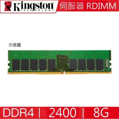 金士頓 Kingston DDR4 2400 8G 伺服器 ECC Reg 記憶體 KSM24RS8/8HDI R-DIMM