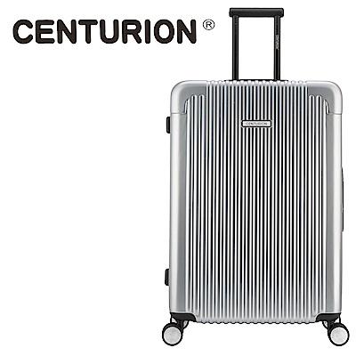 CENTURION美國百夫長消光麥特箱系列29吋行李箱-阿爾及利亞消光銀0DZ
