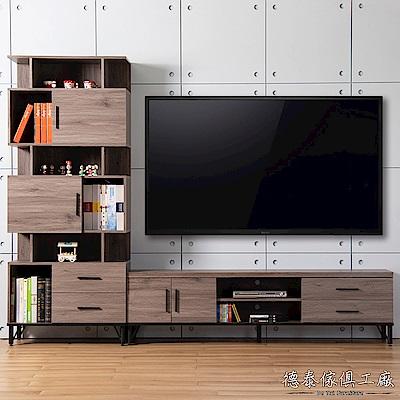D&T 德泰傢俱 BROOK淺胡桃木8.7尺L電視櫃-260.2x41.5x196cm
