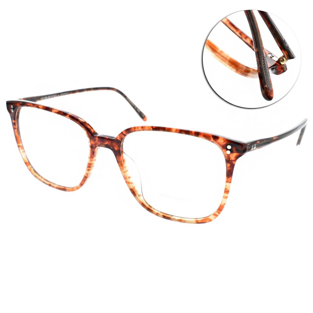 OLIVER PEOPLES 眼鏡 大框經典/斑斕琥珀 #COREN 1638