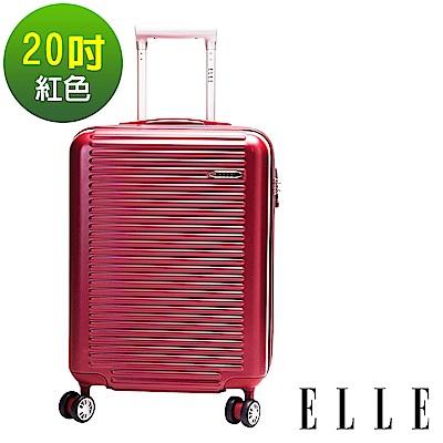 ELLE 裸鑽刻紋系列-20吋經典橫條紋ABS霧面防刮行李箱-紅色EL31168