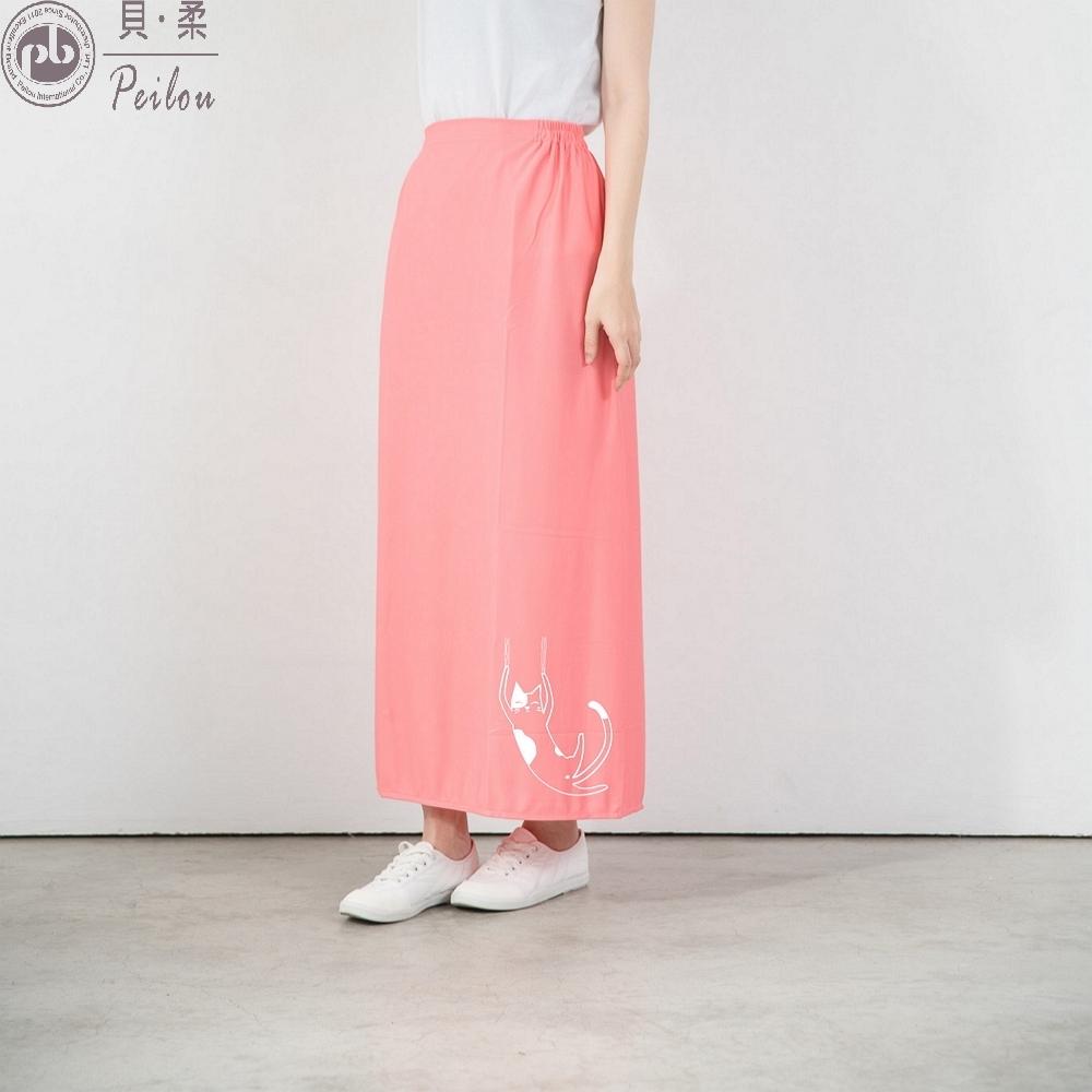 貝柔貓日記3M防曬遮陽裙-橘粉色
