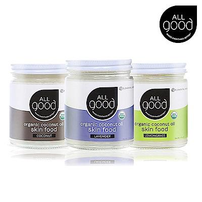 ALLgood 冷壓有機嫩膚潤澤椰子油 任選2入組 (3款可選)