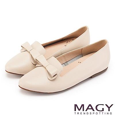 MAGY 甜美混搭新風貌 蝴蝶結牛皮平底便鞋-裸色