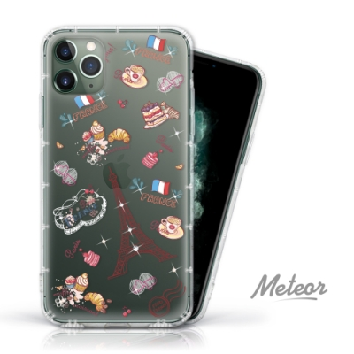 Meteor iPhone Xs Max 奧地利水鑽殼 - 甜點巴黎