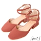 Ann'S重塑芭蕾-繫帶前交叉小方頭低跟鞋-粉 product thumbnail 1