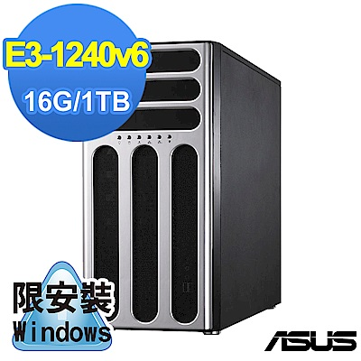 ASUS TS300-E9 E3-1245v6/16G/1TB/FD