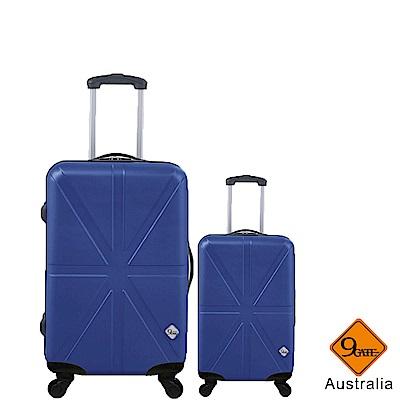 Gate9 米字英倫系列經典兩件組28吋20吋輕硬殼旅行箱行李箱-騎士藍