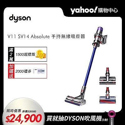 Dyson V11 SV14 Absolute