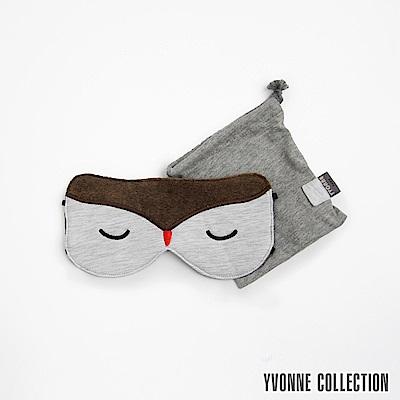 Yvonne Collection 貓頭鷹眼罩-淺灰