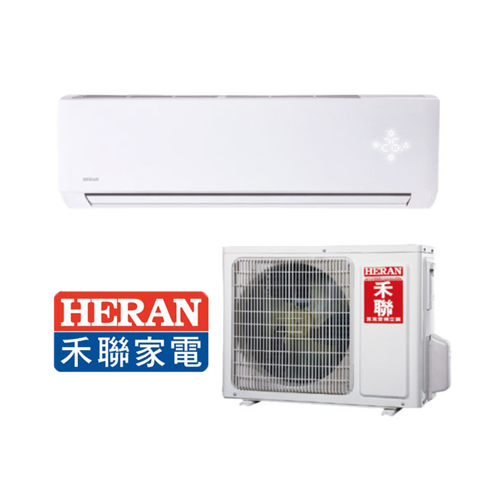 HERAN禾聯 6-7坪頂級旗艦型 變頻一對一冷暖空調 HI-G41H/HO-G41CH