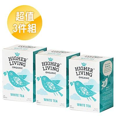 英國HIGHER LIVING 有機經典白茶包3件組(35gx3盒)