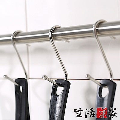 生活采家台灣製#304不鏽鋼廚房收納S掛勾(5入裝)