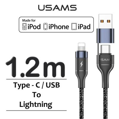 Type-C/USB To Lightning PD快充傳輸線 二合一