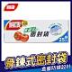 楓康骨鏈式夾鏈密封袋(中/25入/21x17cm) product thumbnail 1