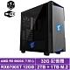 技嘉B550平台[峰火劍龍Pro]R5六核RX6700XT獨顯電玩機 product thumbnail 1
