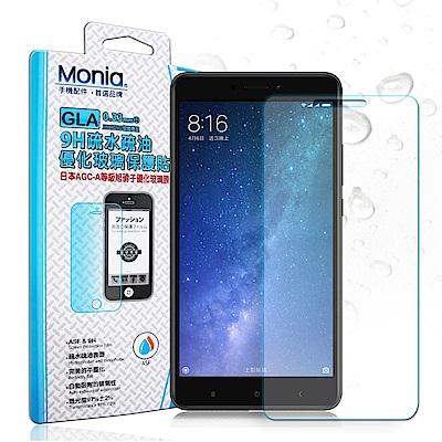 MONIA Xiaomi 小米Max <b>2</b> 日本頂級疏水疏油9H鋼化玻璃膜