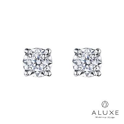 A-LUXE 亞立詩 18K 0.09克拉 雙倍顯鑽 鑽石耳環
