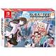 秋葉脫物語 : Hellbound & Debriefed Nintendo Switch 限定版 product thumbnail 1