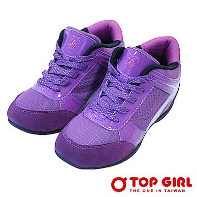 【TOPGIRL】甜甜美眉增高美跡鞋-紫