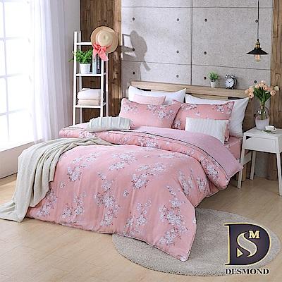 岱思夢 特大 100%天絲兩用被床包組 錦簇-粉