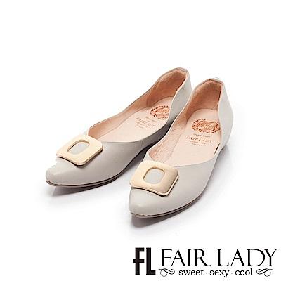 Fair Lady懶骨頭 法式金屬方釦尖頭平底鞋 石灰