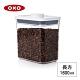 美國OXO POP AS長方按壓保鮮盒1.6L(快) product thumbnail 2
