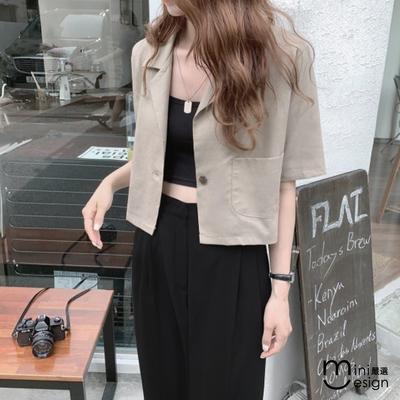 Mini嚴選-棉麻短版西裝小外套 兩色