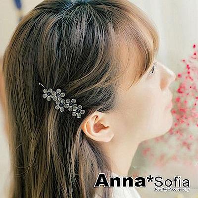 【3件5折】AnnaSofia 繽晶朵漾 純手工一字小髮夾(鐵灰系)