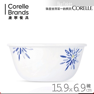 美國康寧 CORELLE 藍色喜悅拉麵碗900ml