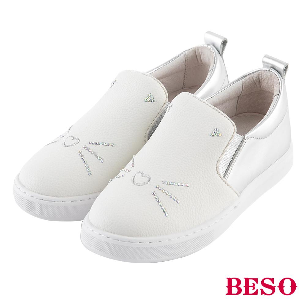 BESO 樂活童趣 貓咪燙鑽休閒鞋(童鞋)~白