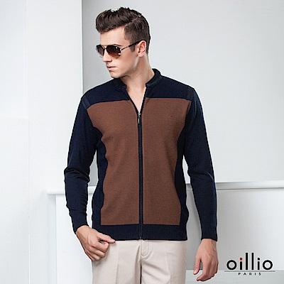 歐洲貴族 oillio 羊毛毛衣外套 保暖穿搭 素面款式 咖啡色