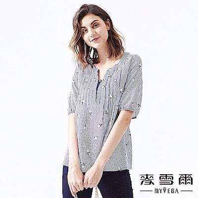 【麥雪爾】棉質印花珍珠藍白條紋上衣